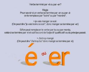 E-ER2
